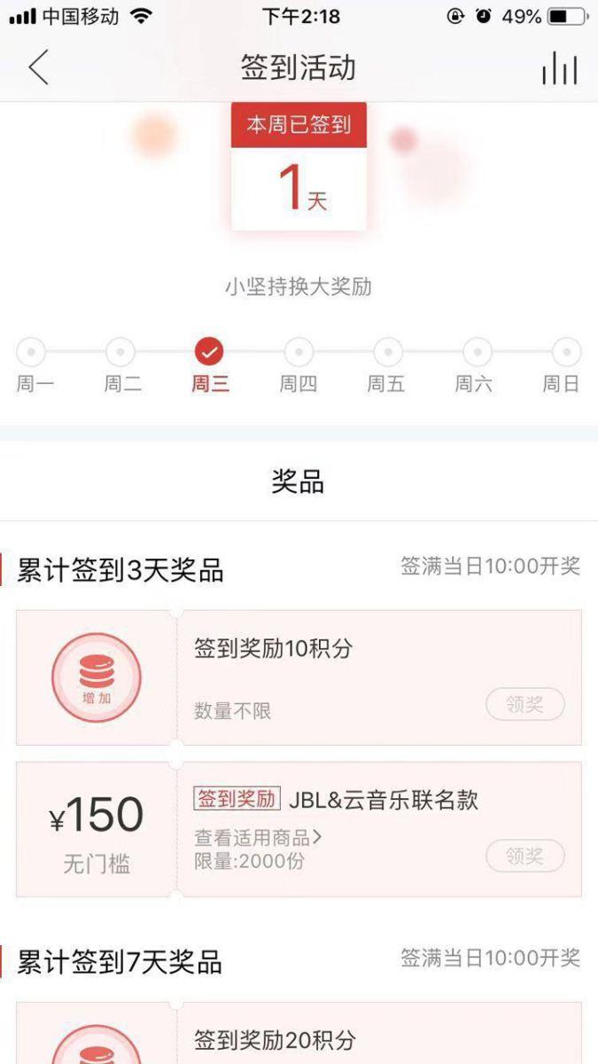 Focussend 营销自动化 邮件营销 EDM 裂变营销10大玩法推荐