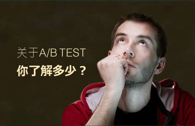 Focussend,短信营销,邮件营销,EDM营销,AB test