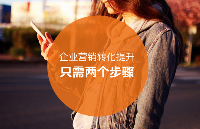 Focussend 短信营销 邮件营销 EDM营销