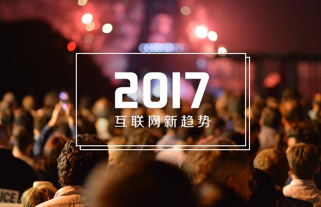 Focussend 邮件营销 EDM营销 2017